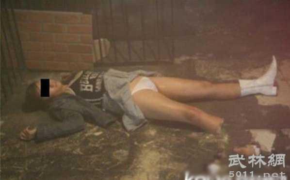 残不忍睹图片 少女放学途中被残忍奸杀