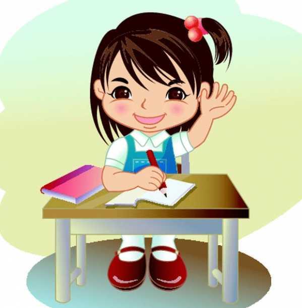 鼓励孩子好好学习的信 激励孩子好好学习的句子