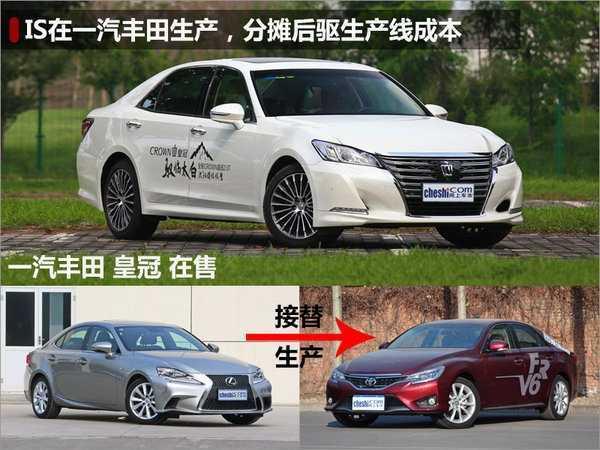 一汽丰田锐志怎么样 2017新款丰田锐志已上市